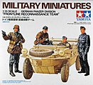 Schwimmwagen Figure Soldier Set -- Plastic Model Military Figure Kit -- 1/35 Scale -- #35253