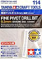 Fine Pivot Drill Bit (0.3mm Shank Dia. 1.0mm)
