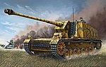 German 12.8cm Tank Destroyer L/61 Sturer Emil -- Plastic Model Military Kit -- 1/35 Scale -- #00350
