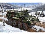 USMC LAV-C2 Light Armored Command & Control Vehicle -- Plastic Model Kit -- 1/35 Scale -- #00371