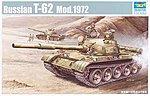 Russian T62 Mod 1972 Main Battle Tank -- Plastic Model Military Vehicle Kit -- 1/35 Scale -- #00377