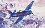 F8F1B Bearcat Fighter -- Plastic Model Airplane Kit -- 1/32 Scale -- #02284