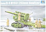 Soviet Army B4 M1931 203mm Howitzer -- Plastic Model Military Vehicle Kit -- 1/35 Scale -- #02307