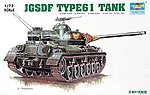 Japanese Type 61 Tank -- Plastic Model Military Vehicle Kit -- 1/72 Scale -- #07217