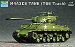 M4A3E8 (Easy Eight) Tank w/T66 Tracks -- Plastic Model Military Vehicle Kit -- 1/72 Scale -- #07225