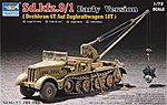 WWII German FAMO SdKfz 9/1 Halftrack -- Plastic Model Kit -- 1/72 Scale -- #07253