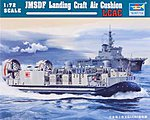 JMSDF Landing Craft Air Cushion (LCAC) -- Plastic Model Commercial Ship -- 1/72 Scale -- #07301