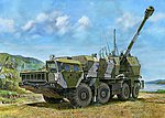Russian A222 Coastal Defense Gun -- Plastic Model Military Vehicle Kit -- 1/35 Scale -- #1036