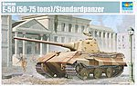 German E50 Panther (50-75 Ton) Tank -- Plastic Model Military Vehicle Kit -- 1/35 Scale -- #1536