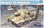 German E50 Flakpanzer Tank -- Plastic Model Military Vehicle Kit -- 1/35 Scale -- #1537