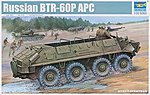 Russian BTR60P Armored Personnel Carrier -- Plastic Model Military Vehicle -- 1/35 Scale -- #1542