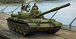 Russian T-62 Mod 1975 Tank -- Plastic Model Military Vehicle Kit -- 1/35 Scale -- #1552