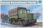 Russian Voroshilovets Heavy Artillery Tractor -- Plastic Model Military Kit -- 1/35 Scale -- #1573