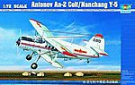 Antonov AN2 Colt Biplane -- Plastic Model Airplane Kit -- 1/72 Scale -- #1602