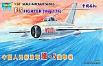 Shenyang F5/Mig17 Daytime Fighter Plane -- Plastic Model Airplane Kit -- 1/32 Scale -- #2205