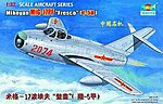 Shenyang F5A/Mig17 PF Single-Seat Chinese Fighter -- Plastic Model Airplane -- 1/32 Scale -- #2206