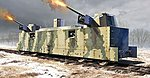 Soviet PL-37 Light Artillery Armored Rail Car -- Plastic Model Military Train -- 1/35 Scale -- #222