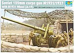 Soviet 122mm Corps Gun M1931/1937 with M1931 Wheels -- Plastic Model Diorama -- 1/35 Scale -- #2316