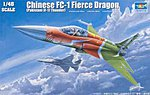 Chinese FC1 Fierce Dragon (Pakistani JF17 Thunder) -- Plastic Model Airplane -- 1/48 Scale -- #2815