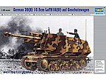 German 39H Tank with 105mm -- Plastic Model Military Vehicle -- 1/35 Scale -- #353