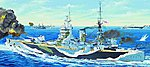HMS Rodney British Battleship -- Plastic Model Military Ship Kit -- 1/200 Scale -- #3709