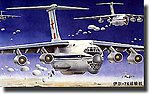 Ilyushin IL76 Candid Troop Transport Aircraft -- Plastic Model Airplane Kit -- 1/144 Scale -- #3901