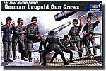 German Leopold Railway Gun Crew Figure Set -- Plastic Model Military Figure -- 1/35 Scale -- #406