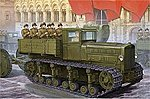 Soviet Komintern Artillery Tractor -- Plastic Model Military Vehicle -- 1/35 Scale -- #5540