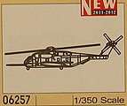 CH-53E Super Stallion -- Plastic Model Helicopter Kit -- 1/350 Scale -- #6257