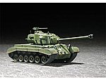 US M26 (T26E3) Pershing Heavy Tank -- Plastic Model Military Vehicle -- 1/72 Scale -- #7264