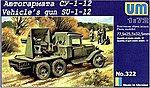 SU1-12 76mm Gun on GAZ-AAA Truck Chassis -- Plastic Model Military Truck Kit -- 1/72 Scale -- #322