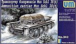 38(t) WWII German Ammunition Carrier Tank -- Plastic Model Tank Kit -- 1/72 Scale -- #342