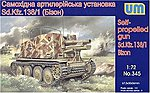 Bison SdKfz 138/1 Ausf H German Tank Hunter -- Plastic Model Tank Kit -- 1/72 -- #345