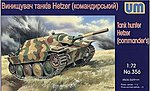 Hetzer WWII German Commander's Tank Hunter -- Plastic Model Tank Kit -- 1/72 -- #356