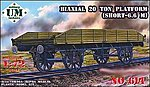 Biaxial 6.6m short 20-Ton Platform Railcar -- Plastic Model Military Vehicle Kit -- 1/72 -- #614