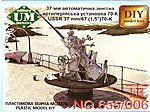 USSR 37mm/67 (1,5'') 70K Anti-Aircraft Gun -- Plastic Model Arillery Kit -- 1/72 Scale -- #655