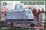 DTR-Casemate Armored Railway Car with Platform -- Plastic Model Military Vehicle Kit -- 1/72 -- #667