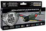 17ml Bottle Imperial Japanese Navy Colors Model Air (8) -- Hobby and Model Paint Set -- #71169