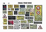 1/35 Israeli Roadsigns -- Diorama Book -- #0027