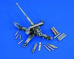 88mm Anti-Gun PaK 43 -- Plastic Model Weapon Kit -- 1/35 Scale -- #1667