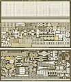 Bismark/Tirpitz Ulimate Detail Set for TAM -- Plastic Model Ship Accessory -- 1/350 Scale -- #3529