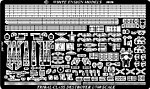 Tribal Class Destroyer Detail Set for TSM -- Plastic Model Ship Accessory -- 1/700 Scale -- #793