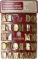 Upper Case Hot Stamps Alphabet Set -- Hot Tool Accessory -- #26162