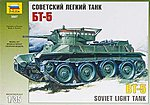 Soviet BT5 Tank -- 1/35 Scale -- Plastic Model Military Vehicle -- #3507