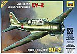 Sukhoi Su2 Fighter -- Plastic Model Airplane Kit -- 1/48 Scale -- #4805