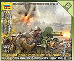 Soviet Machine Gun Maxim (2) w/4 Crew 1941-43 -- Plastic Model Military Figure -- 1/72 -- #6104