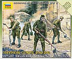 Soviet Engineers 1941-42 (4) (Snap) -- Plastic Model Military Figure -- 1/72 Scale -- #6108