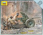 German Anti-Tank Gun Pak-36 w/Crew -- Plastic Model Military Diorama -- 1/72 Scale -- #6114