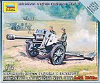 German Howitzer LFH-18 w/Crew -- Plastic Model Military Diorama -- 1/72 Scale -- #6121
