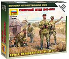 Soviet Army Headquarters WWII -- Plastic Model Military Diorama Kit -- 1/72 Scale -- #6132
